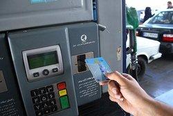 فرایند ثبت نام و صدور کارت هوشمند سوخت