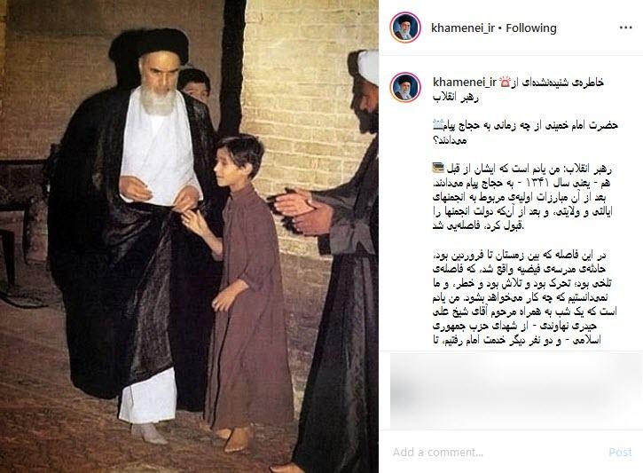 حضرت امام خمینی از چه زمانی به حجاج پیام میدادند؟  