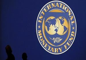 صندوق بین المللی ادعای آمریکا درباره ارزش یوان را رد کرد