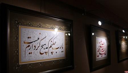 نمایشگاه خوشنویسی استاد علی سجادی در نگارخانه حوزه هنری همدان