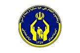 باشگاه خبرنگاران -۱۵۰ پایگاه در استان آماده دریافت نذورات عید قربان/ انواع روش های پرداخت نذورات عید قربان اعلام شد
