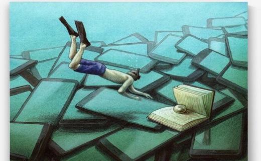 چند می گیری کتاب بخونی؟!