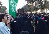 باشگاه خبرنگاران -مراسم سوگواری شهادت امام محمد باقر(ع) در مشهد + فیلم