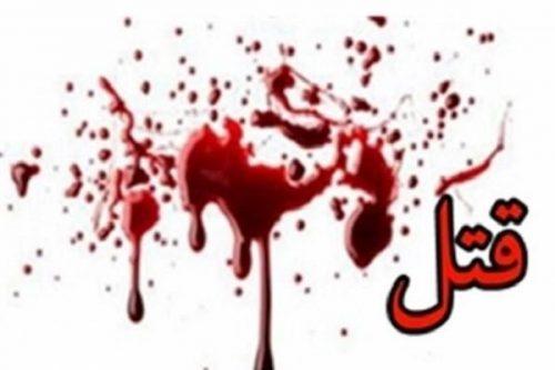 راز قتل زن صیغهای در اتاقک سرایداری