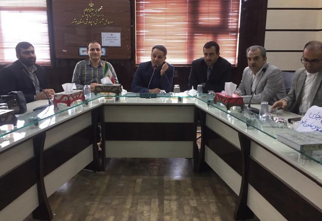 هزار و ۵۰ معلم حق التدریس در استان بوشهر فعالیت دارند