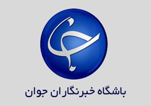نگاهی گذرا به مهمترین رویدادهای شنبه ۱۹ مرداد ماه در مازندران