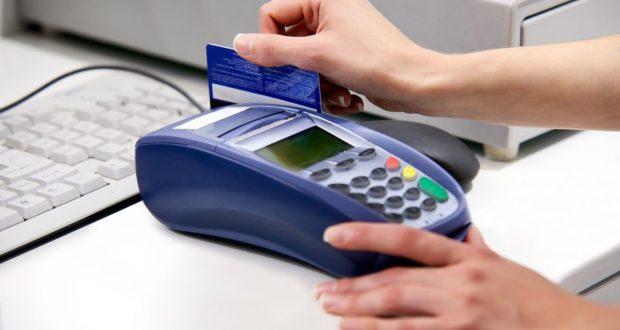استخدام پشتیبان دستگاه کارتخوان در یک شرکت معتبر