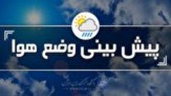 کاهش دما و بارش پراکنده باران در زنجان