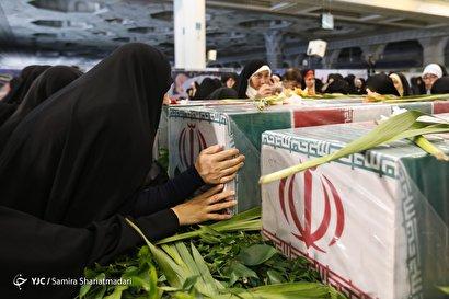 دعای عرفه در تهران