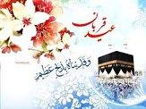 برگزاری نماز عید قربان در ۲۰۰ نقطه لرستان