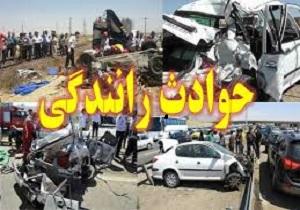 تصادف زنجیرهای ۴ خودرو در دوراهی جون آباد / ۹ نفر مجروح شدند