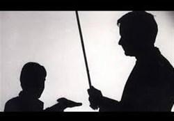 محرز شدن ضرب و شتم دانش آموز رستم آبادی / پرونده مدیر و معلم به تخلفات اداری ارجاع داده شد