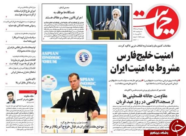 معمولیها جا ماندند/ خودرو منهای امکانات/ ۶ نشانه تغییر رفتار امارات در برابر ایران/ سفر درمانی «شیخ زکزاکی» به هند