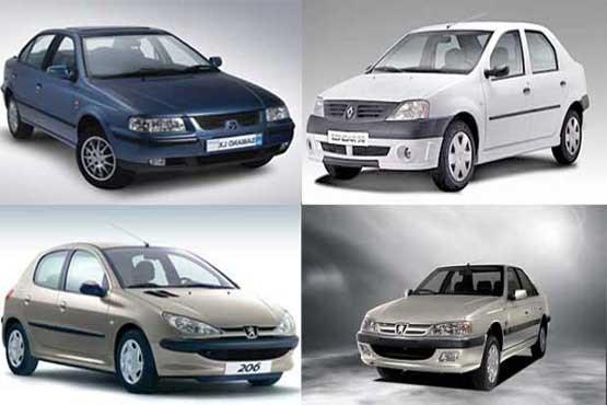 قیمت خودروهای پرفروش در ۲۲ مرداد ۹۸ + جدول