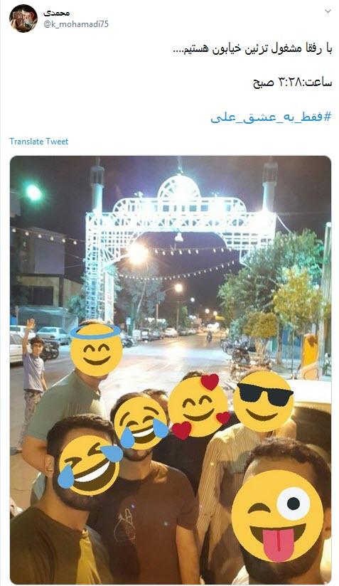 #فقط_به_عشق_علی / برای عید غدیر چه کار خیری میکنی؟ +تصاویر