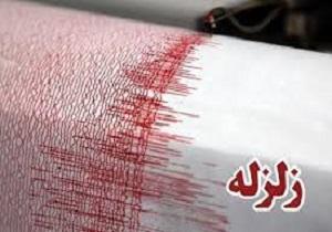 زلزله ۳.۴ ریشتری در بمپور / این حادثه خسارتی نداشت