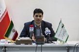 باشگاه خبرنگاران -برکناری صالحی، مدیرعامل صندوق بازنشستگی بعد از وعده به افشای قراردادهای چندهزار میلیاردی