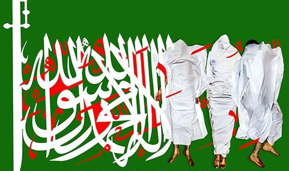جمعه خونین ؛ تدارک سعودی ها برای کشتار حجاج +اینفوگرافیک