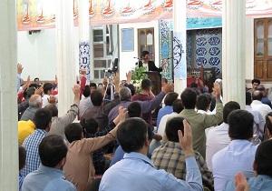 برپایی جشنهای دهه ولایت در ماهشهر