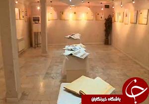 برپایی نمایشگاه تاریخچه مطبوعات قزوین