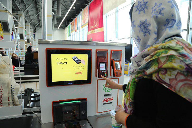 نصب دستگاههای خود پرداخت ساخت ایران در فروشگاههای شهروند