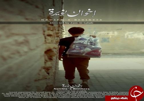 اکران ۶ فیلمهای کوتاه عربی استان بصره در منطقه آزاد اروند
