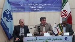 کردستان در توسعه شبکه تلفن ثابت با فیبر نوری جزء استانهای پیشرو کشور است