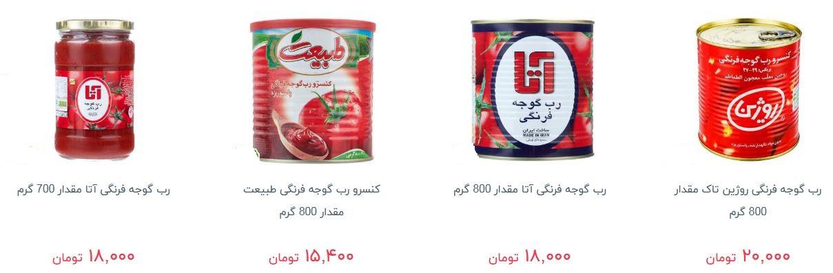 قیمت رب گوجه فرنگی در بازار چند؟