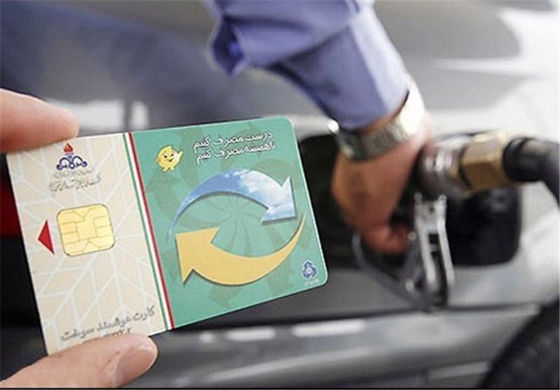 تحویل ۶۵۰ هزار کارت سوخت به شرکت پست کشور
