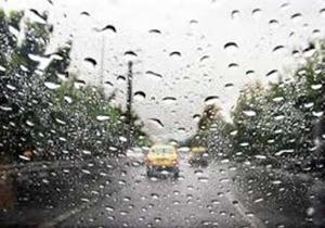 پیش بینی رگبار باران و رعد و برق