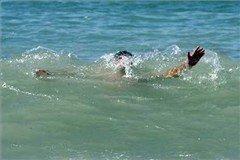 غرق شدن یک جوان در سد الغدیر