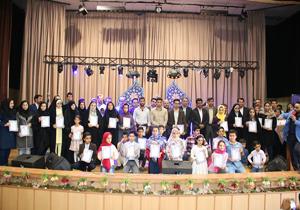 تجلیل از برگزیدگان نهمین جشنواره کتابخوانی رضوی در شهرکرد