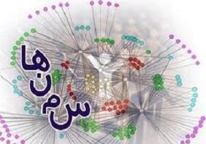 ۱۷۵ سازمان مردم نهاد جدید در استان به ثبت رسید