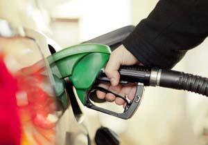 بنزین در پرتغال جیرهبندی شد