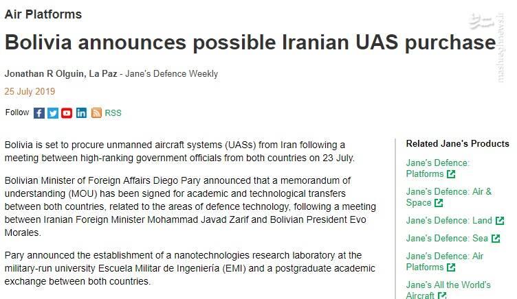 رمزگشایی از علت ترس آمریکا بابت پایان تحریمهای تسلیحاتی جمهوری اسلامی/ موشکها و پهپادهای ایرانی به جنگ «فشار حداکثری» میروند +عکس