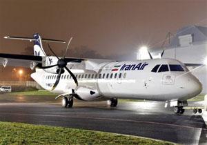 شرکت هواپیماسازی ایتیآر از برخی تحریمهای ایران معاف شد