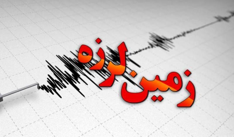 زلزله ۴.۵ ریشتری حوالی عشق آباد در شهرستان طبس را لرزاند/رئیس جمعیت هلال احمر طبس: حادثه خسارتی نداشت