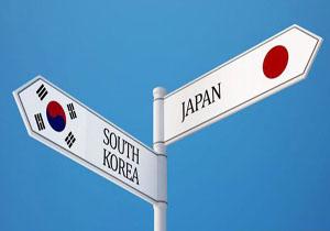 مقامات ژاپن و کره جنوبی در بحبوحه تنشها دیدار میکنند