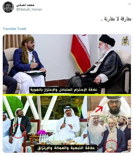 توییت جالب خبرنگاریمنی درخصوص خنجر همراه سخنگوی انصارلله یمن در دیدار با رهبری+عکس