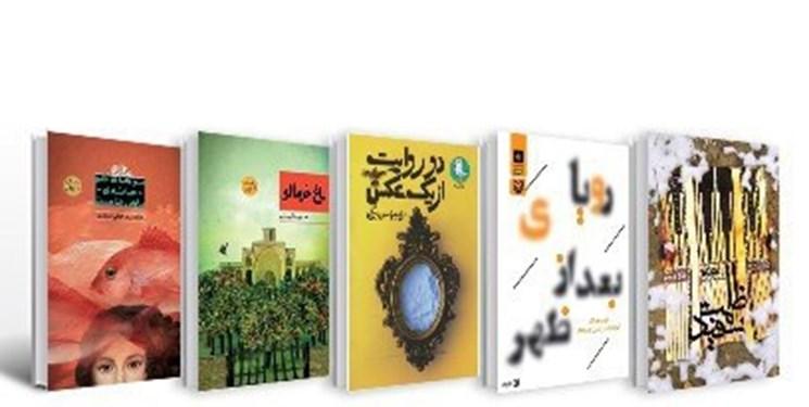 معرفی نامزدهای بخش کودک و نوجوان جایزه ادبی شهید اندرزگو