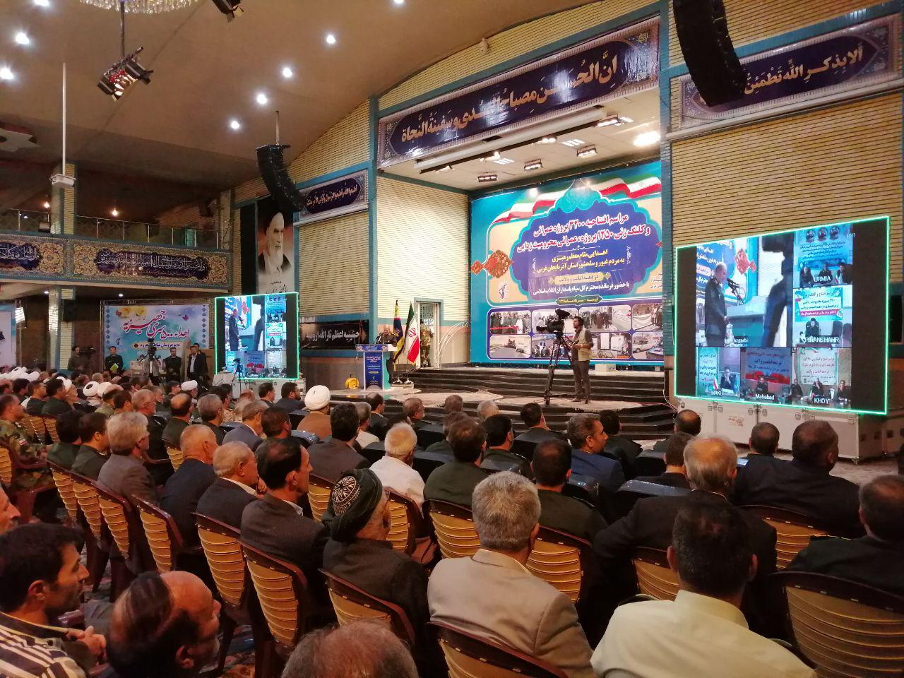۱۲۵۰ پروژه محرومیت زدایی در آذربایجان غربی به بهره برداری رسید