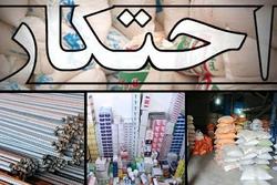 كشف مواد غذائی احتكار شده در زنجان