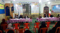 برگزاری همایش مشاوره تحصیلی در دانشگاه تربت حیدریه