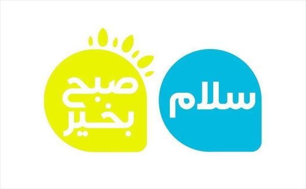 پاسخ جالب مجری تلویزیونی به ادعای وطن پرستی طرفداران پهلوی + فیلم