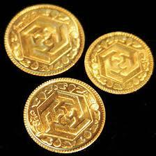 نرخ سکه و طلا در ۲۳ مرداد ۹۷ / قیمت هر گرم طلای ۱۸ عیار ۴۱۲ هزار تومان شد + جدول