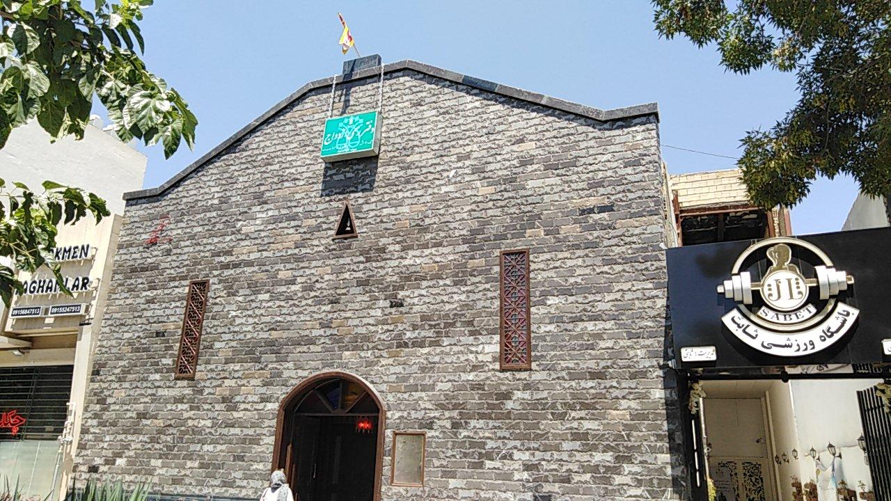 محضری به سبک کلیسا در مشهد