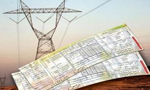 آخرین جزئیات از فرآیند حذف قبوض کاغذی برق