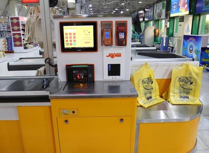 عرضه محصولات فناوری محور شهروند به فروشگاههای زنجیرهای