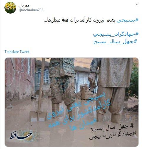 امروز #جهادگران_بسیجی، ادامه دهندگان راه شهداء هستند +تصاویر