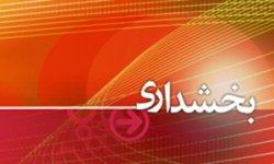 انتصاب بخشدار کلات مورموری شهرستان آبدانان